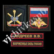 Комплект  нашивок  Михайловской военной артиллерийской академии