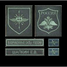 Комплект нашивок полка связи для полевой формы