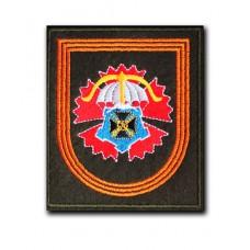 Нашивка 22-ой Гвардейской Отдельной Бригады спецназа ГРУ