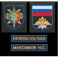 Комплект нашивок 25-го Радиотехнического полка