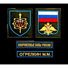 Комплект нашивок полка ВКО Восточного округа для офисной формы