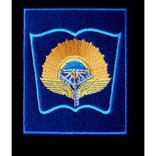 Нашивка Сызранского высшего военного авиационного училища летчиков нового образца