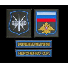 Комплект нашивок 9-й дивизии ПРО войск ВКО для офисной формы