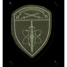 Шеврон воинские части по охране ВГО и СГ для полевой формы
