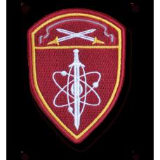 Шеврон воинские части по охране ВГО и СГ