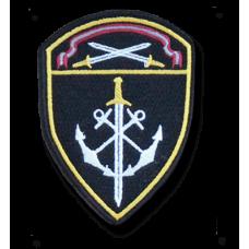Шеврон морские воинские части