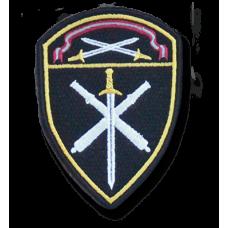 Шеврон артиллерийские воинские части