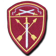 Шеврон воинские части оперативного назначения