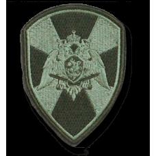 Шеврон Национальная Гвардия на полевую форму