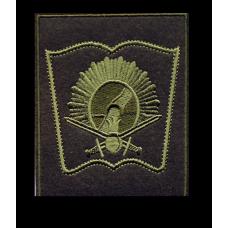 Нашивка Новосибирского высшего военного командного училища для полевой формы