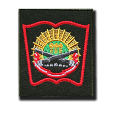 Нашивка Пензенского филиала Военной академии материально-технического обеспечения