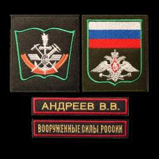 Комплект нашивок Военного института (Железнодорожных войск и военных сообщений) ВА МТО
