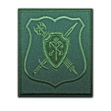 Нарукавный знак управления Военной Полиции ЗВО полевой