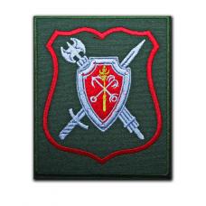 Нарукавный знак управления Военной Полиции ЗВО