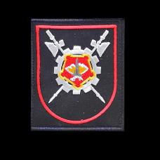 Нашивка бригады мто центрального округа для повседневной формы