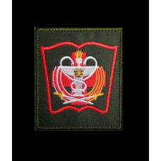 Вышитый нарукавный знак Военно-медицинской академии имени С. М. Кирова