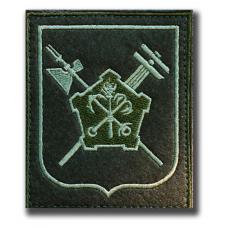 Нашивка 51-я отдельная бригада МТО (полевая)