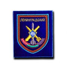 Нашивка - ЛЕНИНГРАДСКИЙ