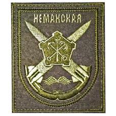 Вышитый нарукавный знак. 26-я ракетная Неманская Краснознамённая, орденов Суворова, Кутузова и Александра Невского бригада, Луга