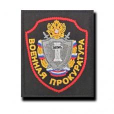 Шеврон военной прокуратуры рф нового образца