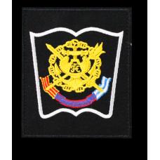 Вышитый нарукавный знак Вунц ВМФ Военно-морская академия