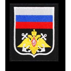 Нарукавный знак с эмблемой ВМФ для гражданского персонала