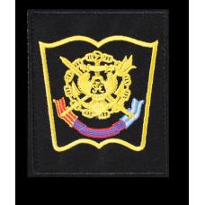 Вышитый нарукавный знак Вунц ВМФ Военно-морская академия желтый кант