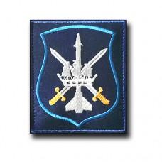 Шеврон 2-ой Дивизии ПВО