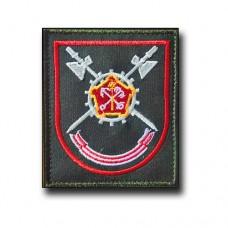 Шеврон  подразделения бригады МТО