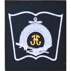Вышитый нарукавный знак Санкт-Петербургского Нахимовского военно-морского училища.