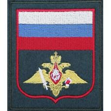 Нарукавный знак с эмблемой Cухопутных войск России
