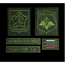 Комплект нашивок ЗВО+флаг на полевую форму