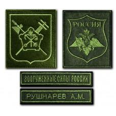 Комплект нашивок 51-я отдельная бригада МТО (полевая)