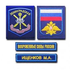 Комплект нашивок  6-ой армии ВВС и ПВО