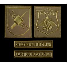 Комплект нашивок подразделения ПРО на полевую форму