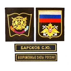 Комплект  нашивок  ВУНЦ ВМФ «Военно-морская академия» (г. Санкт-Петербург)