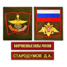 Комплект нашивок Военной академии связи
