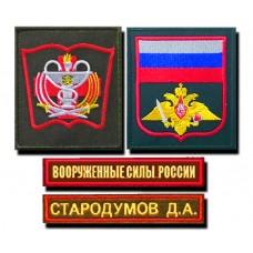 Комплект нашивок Военно-медицинской академии  (ВМА)