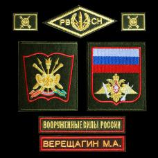 Комплект нашивок Военной академии РВСН