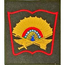 Вышитый нарукавный знак Серпуховского военного института