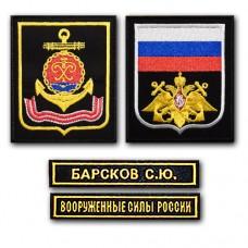 Комплект  нашивок военнослужащих Балтийскийского  флота ВМФ России