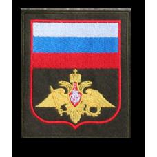 Нарукавный знак с эмблемой Вооружённых Сил Российской федерации