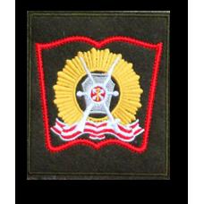 Шеврон Военного Института Физкультуры