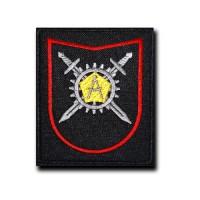 Новый нарукавный знак Военного представительства