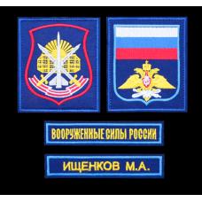 Комплект нашивок 25-ой  дивизии ПВО для повседневной формы