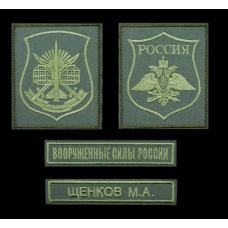 Комплект нашивок 25-ой  дивизии ПВО для полевой формы
