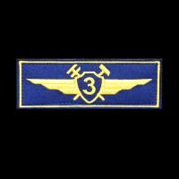 Нашивка нагрудный знак Классности ВКС РФ