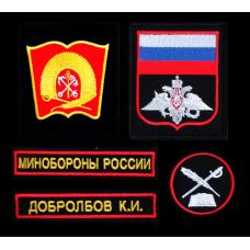 Комплект нашивок Санкт-Петербургского Суворовского военного училища