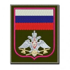 Приказ 769 Нарукавный знак по принадлежности военнослужащих к органам военного управления,соединениям,воинским частям и организациям МТО ВС