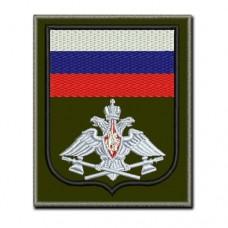 Приказ 769 Нарукавный знак по принадлежности военнослужащих к войскам радиационной, химической и биологической защиты Вооруженных сил